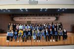 신라대, 외국인유학생 한국어 말하기대회 개최