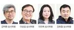 [2020 신춘문예] 단편소설 심사평