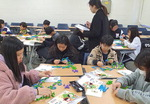 인제대 창의력교육센터 방과후 교실 인기