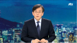 JTBC 신년토론 2부 주제는 '정치개혁' 패널은?