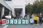 """""""낙동강 문화재 보호구역 내 교량 건설 철회하라"""""""