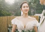 전혜빈, 미소가 아름다운 신부…인도네시아 발리에서 올린 결혼식 화보 공개