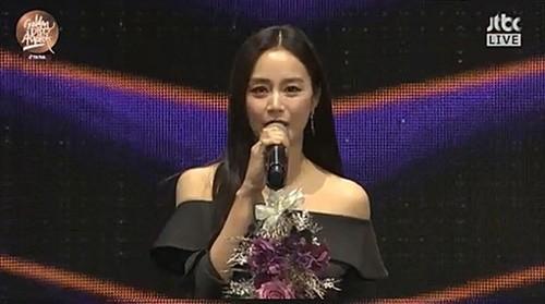 """김태희, 골든디스크 시상 """"노래를 듣고 많은 힘을 얻었다"""""""