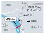 국지도 60호선 2단계, 낙동대교부터 우선 개통