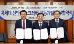 한국해양대, 차세대 선박용 스크러버 공동개발 위한 협약 체결