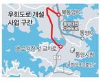 통영 바다 가로질러 고속도로 직행…통영시, 국지도 67호 우회로 건설 추진