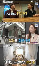 """'아내의맛' 신소율♥김지철, 100만원으로 셀프 결혼식 올려...""""이것이 바로 리얼 스몰웨딩"""""""