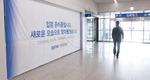 부산항터미널 '휑'…입점업체 눈물의 줄폐업