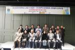 부산외국어대학교 LINC+사업단, 부산광역시 관광협회 산학협력 정책포럼 개최