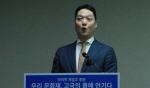박준규 라이엇게임즈 한국대표 간암 투병 끝 별세 … 향년 44세
