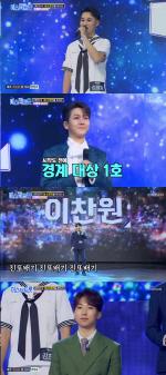 [종합]'미스터트롯' 신동출신 김희재· 김수찬·이찬원·양지원 연이은 올하트