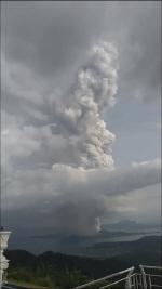 필리핀 마닐라 따까이따까이 지역 따알 화산 폭발