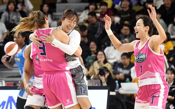 여자 농구 올스타전, 부산 팬과 함께해 더 뜨거웠다