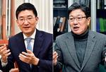 불출마 부산의원 2인에 듣는 총선전망…비박 김세연·친박 윤상직 의원