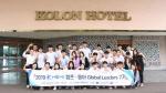 동아대, 해외취업 'K-MOVE' 운영기관 평가서 2017·2018년 2년 연속 최우수 A등급
