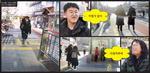 부산 사람 실험카메라 <3> 행인들의 선행 베풀기