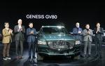 제네시스 첫 SUV 'GV80' 나왔다
