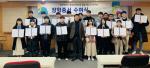 동아대 창업지원단, '2019학년도 창업 장학생 장학증서 수여식' 개최