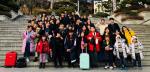 동아대, 부산대와 공동으로 '다문화·탈북 학생 멘토링 겨울캠프' 개최
