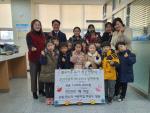 대연6동 한누리어린이집'이웃돕기 성금 전달'