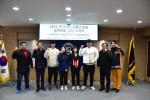 부산경상대학교, 심폐소생술 경연대회 상장 수여식 실시