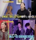 "JxR 김소연 대표 아이돌 프로젝트 시작 ""매출 피부로 와 닿아"""
