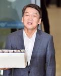 """안철수 """"중도정당 만들 것…총선 불출마"""""""