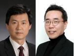 삼성전자 사장단 '소폭' 인사…부문별 '집중과 선택' 기조