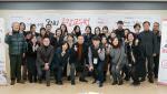부산대 '공감교수법' 부울경 지역대학들과 공유 워크숍 개최