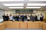 부산 남구, 2020년 사회복지 체험형 청년 단기인턴제 운영