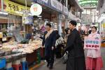 부산 남구, 설맞이 전통시장 장보기