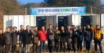 옥천 석탄1리마을회 스마트팜 준공식 주목, 동명대LINC+사업단 · ㈜KCTS R&D로 개발