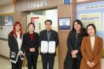 동아대 학생상담센터, 전국대학 학생상담센터협의회 '우수 상담기관상' 수상