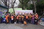 동의과학대학교 교직원봉사단, 초읍동 무료급식소에서 무료급식 봉사활동