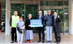 부산교통공사, 사하구 노숙인 요양시설 '마리아마을'에 성금 기부