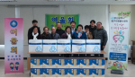 부산세관 여울회, 중구자원봉사센터 설맞이 사랑나눔 행사 개최