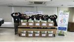 부산 중구자원봉사센터, 부산항만공사 지원으로 설맞이 후원물품 나눔