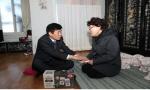 부산 중구 설 명절맞이 취약계층 방문