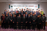 신라대, LINC+사업 성과공유회 개최