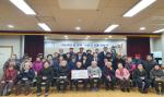 민주평통 부산중구협의회, 따뜻한 설명절 맞이 '이웃과 함께하는 사랑의 선물' 전달