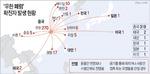 중국 당국 '우한 폐렴' 사태 축소 발표 의혹…'제2 사스' 우려