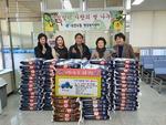 부산 남구 대연6동지역사회보장협의체, 명절맞이 사랑의 쌀 나누기