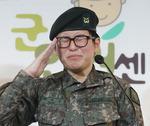 '여군 희망' 성전환 육군하사 강제 전역