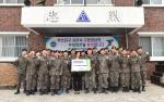 부산진구, 7대대 군부대 장병 위문