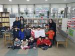 자연어린이집 어린이들, 수정1동에 이웃돕기 성금 전달