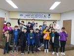 동삼1동 '생활과학교실'주민자치프로그램 개강