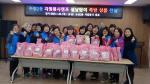 수정2동 자원봉사 캠프, 쪽방 방문 사랑의 성품 전달