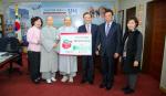 수능엄사 신도회 강서구에 기부금 전달
