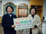 서대신3동, 새 학기 청소년 문화상품권 지원