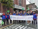 서구 서대신1동 통장협의회, 설맞이 환경정비의 날 운영